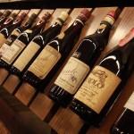 Лучшие итальянские вина: классификация и цены